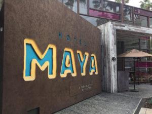 Hotel Maya | Long Beach, California